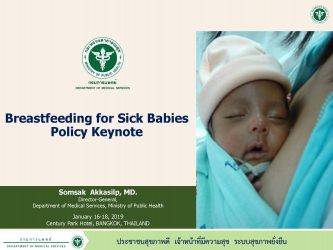 Breastfeeding for Sick Babies : Policy Keynote
