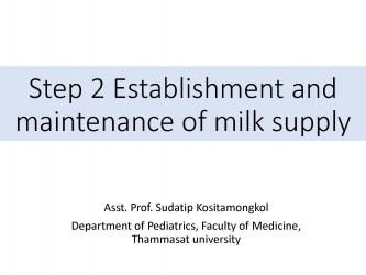 Step 2 : Establishment and maintenance of milk supply
